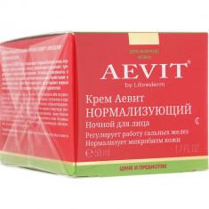 Aevit by Librederm крем нормализующий ночной 50 мл