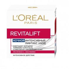 Лореаль Ревиталифт крем Ночной 50мл Loreal Paris