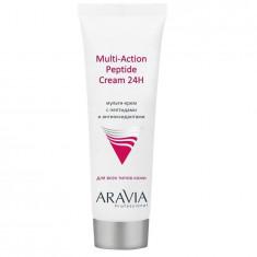 Aravia Мульти-крем с пептидами и антиоксидантным комплексом для лица Multi-Action Peptide Cream 50мл Aravia professional
