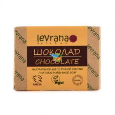 Levrana Натуральное мыло ручной работы Шоколад 100г