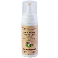 OZ! OrganicZone Пенка для умывания, для жирной и комбинированной кожи лица 150 мл OZ! Organic Zone
