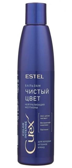 Estel CUREX COLOR INTENSE Бальзам Чистый цвет для холодных оттенков блонд 250мл