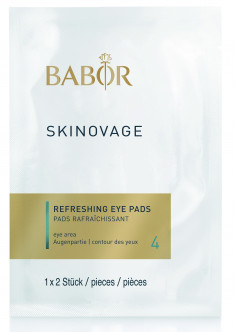 BABOR Патчи увлажняющие для век / Skinovage Refreshing Eye Pads 5 шт