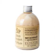 Краснополянская косметика Бальзам для волос Медовый с прополисом 250 мл