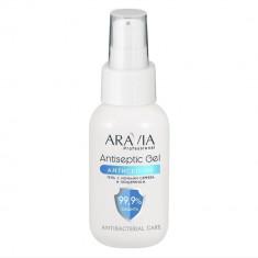 Aravia Professional Гель-антисептик для рук с ионами серебра и глицерином Antiseptic Gel 50мл