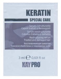 KAYPRO Сыворотка восстанавливающая с кератином 3 мл