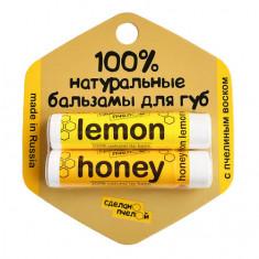 Сделанопчелой, Бальзамы для губ: Lemon, Honey