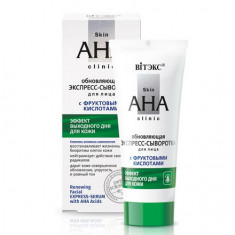 Витэкс, Экспресс-сыворотка для лица Skin AHA Clinic, 30 мл ВИТЭКС