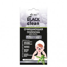 Витэкс, Полоска для носа Black Clean, 1 шт. ВИТЭКС