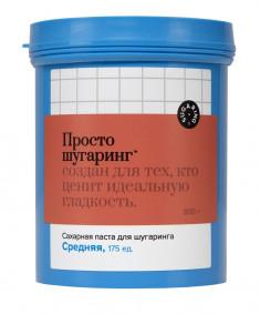 Gloria Просто Шугаринг Сахарная паста для депиляции средняя 0.8 кг